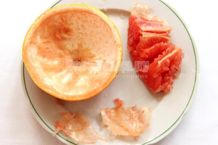 вынимаю мякоть из грепфрута