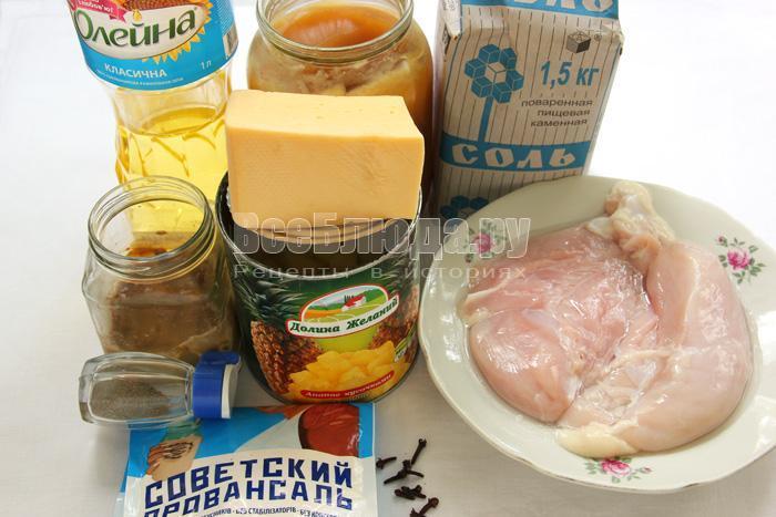 продукты для куриного филе с ананасами