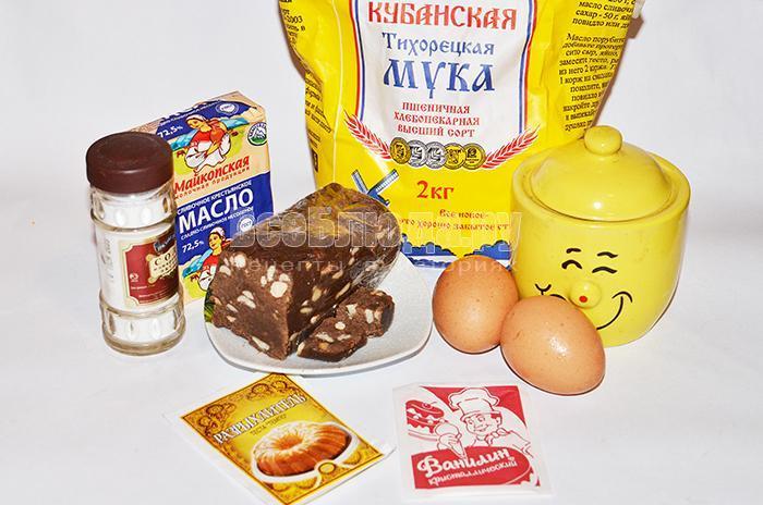 необходимые ингредиенты для кексы с шоколадным щербетом: