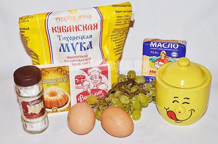 необходимые ингредиенты для виноградных кексов:
