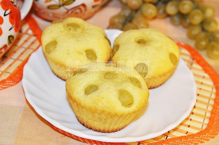 виноградные кексы рецепт с фото