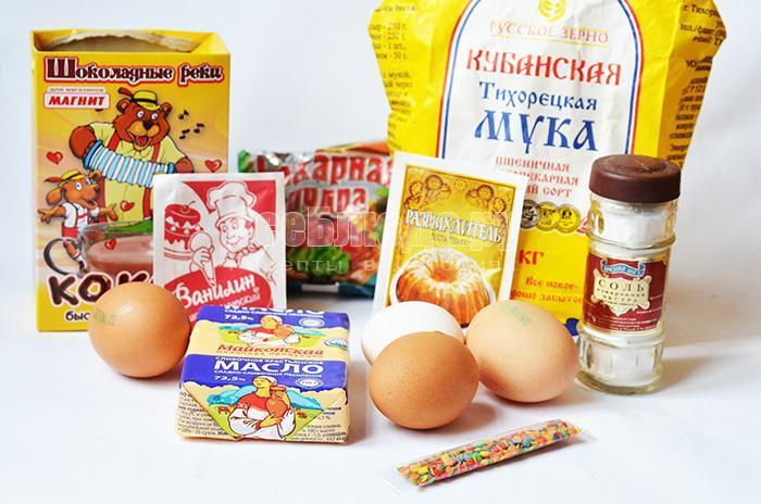 необходимые ингредиенты для приготовления капкейков шоколадных: