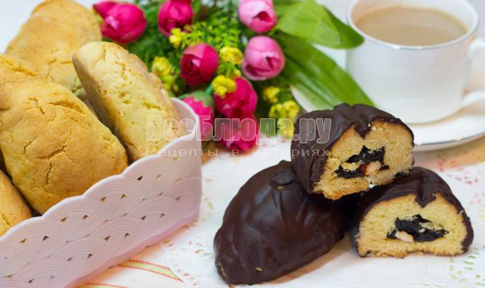рецепт песочного печенья с черносливом
