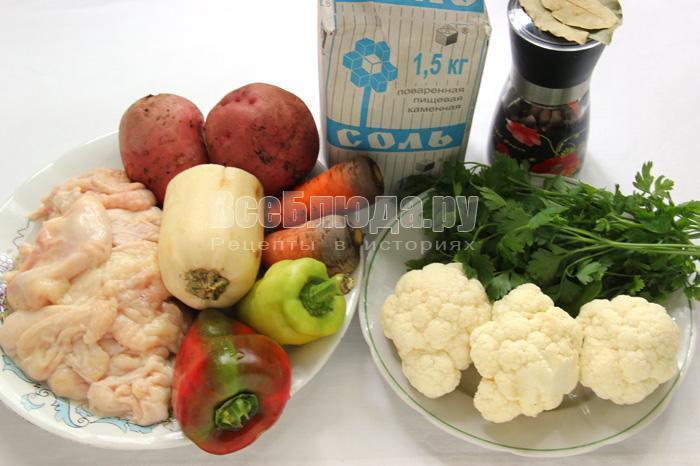 продукты для овощного супа