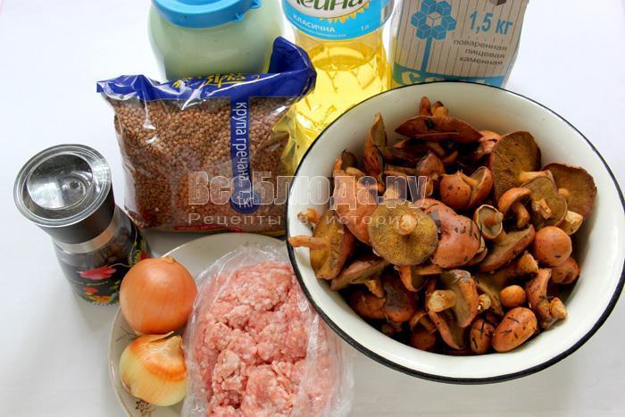 продукты для приготовления блюда из индюшиного фарша