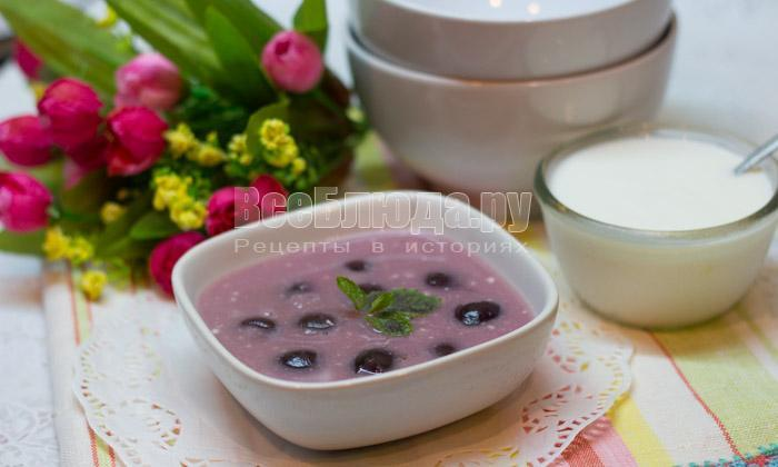 рецепт холодного супа из вишни