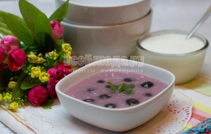 холодный вишневый суп со сметаной