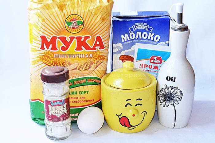 необходимые ингредиенты для приготовления капустных расстегаев: