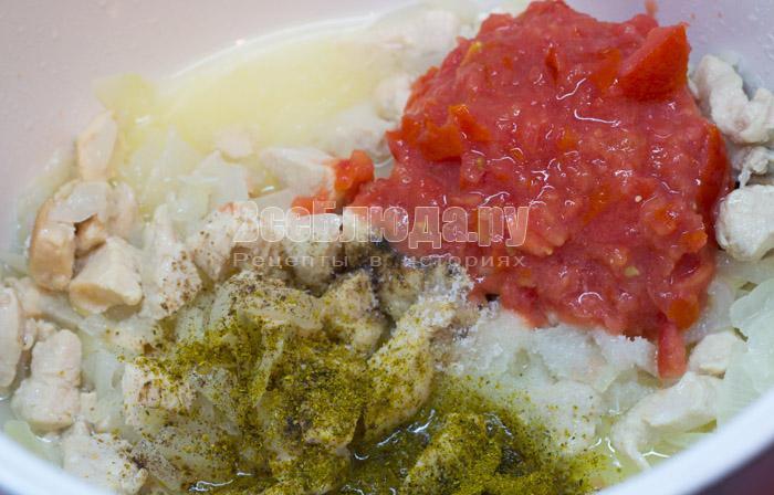 помидор, приправа, соль