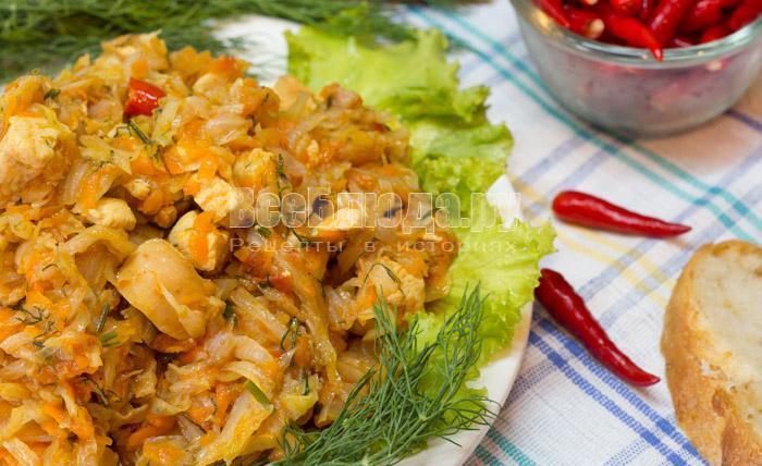 как вкусно потушить капусту, рецепт с фото