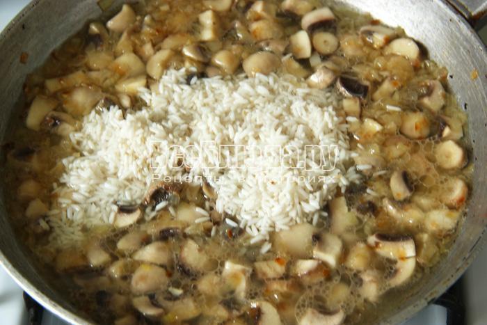 добавить рис к грибам