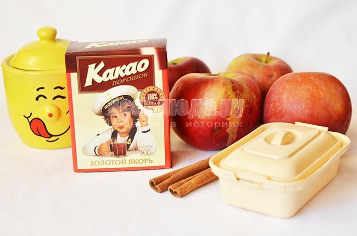 необходимые ингредиенты для карамелизования яблок:
