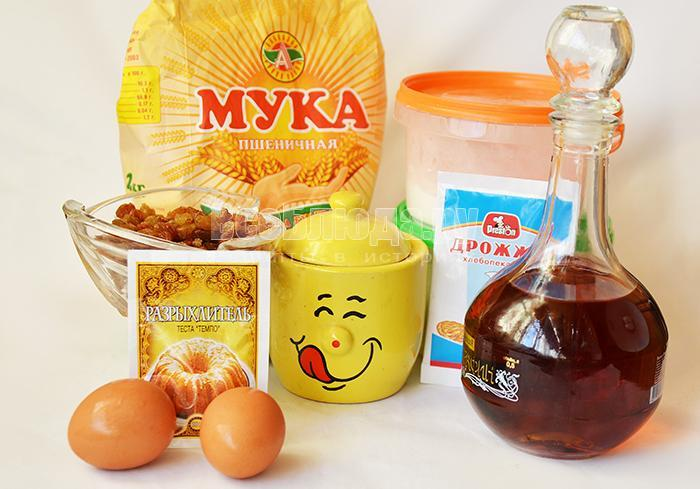 необходимые ингредиенты для ромовой бабы: