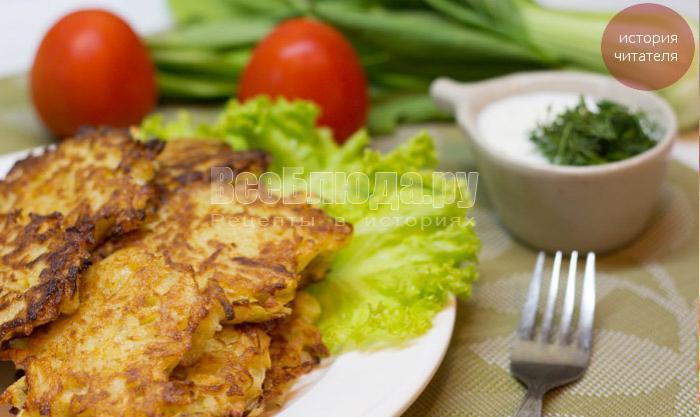 Драники с яйцом, пошаговый рецепт с фото