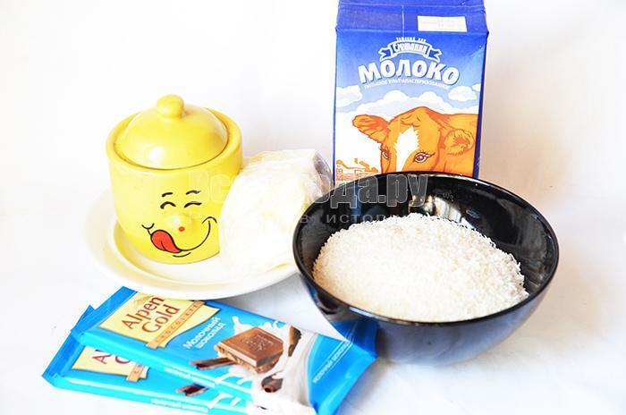 необходимые ингредиенты для конфет из кокосовой стружки: