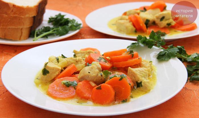 Морковное рагу с индейкой для дочки