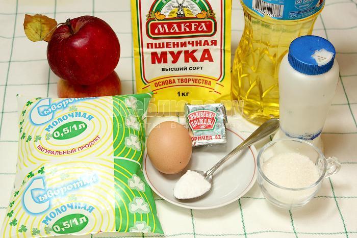 ингредиенты для пирожков на сыворотке с яблоками