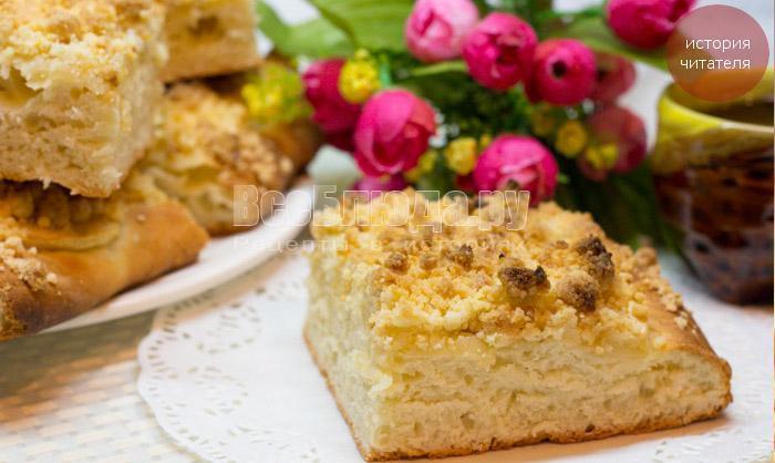 рецепт яблочного пирога из дрожжевого теста