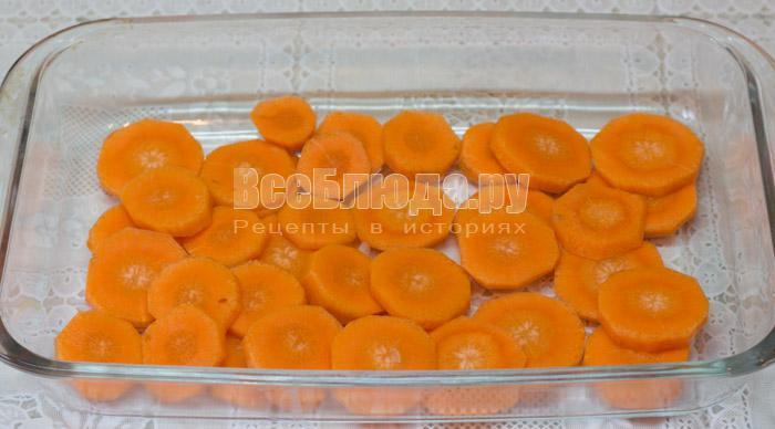 выложить морковку