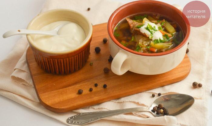 Суп из сухих белых грибов для зятя