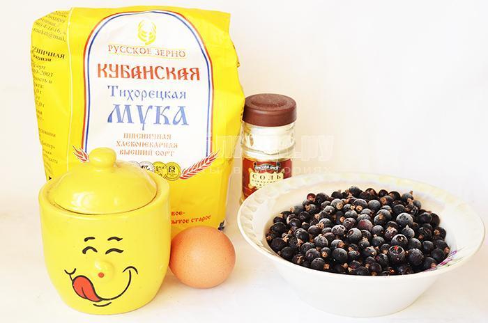 необходимые ингредиенты для вареников со смородиной: