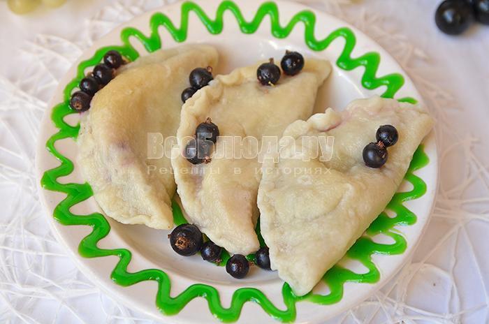 рецепт вареников со смородиной