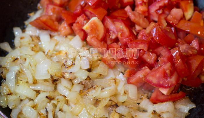 лук и помидоры